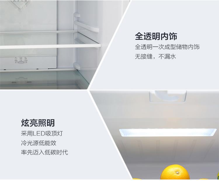 全透明内饰全透明一次成型储物内饰无接缝,不漏水炫亮照明采用LED吸顶灯冷光源低能效率先迈入低碳时代-推好价 | 品质生活 精选好价