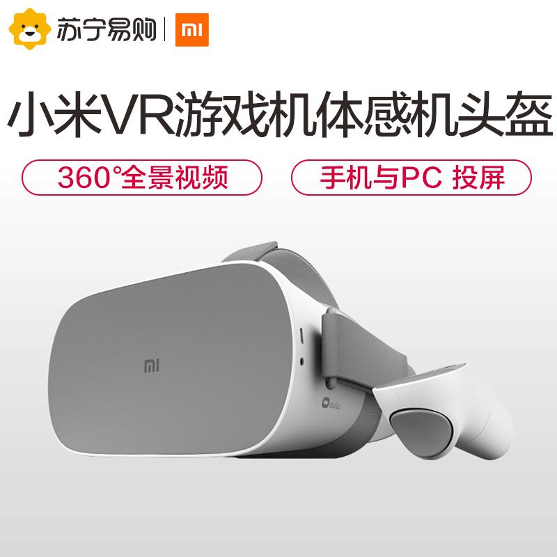 小米VR一体机超级玩家版游戏机体感机3d电影4K视频眼镜 头盔AR