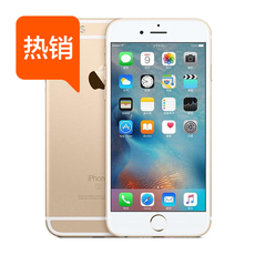 Mobile phone Apple Iphone 6s 32G