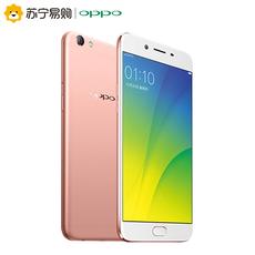 Мобильный телефон OPPO R9s 4G Oppor9s