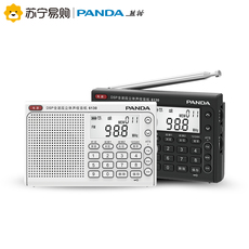 Радиоприёмник PANDA SOFTWARE PANDA/6130 DSP