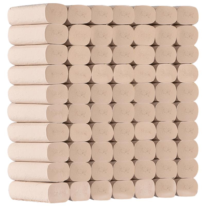 【渝快辦專享】42卷本色無芯卷紙衛生紙巾家用實惠批發裝廁紙手紙