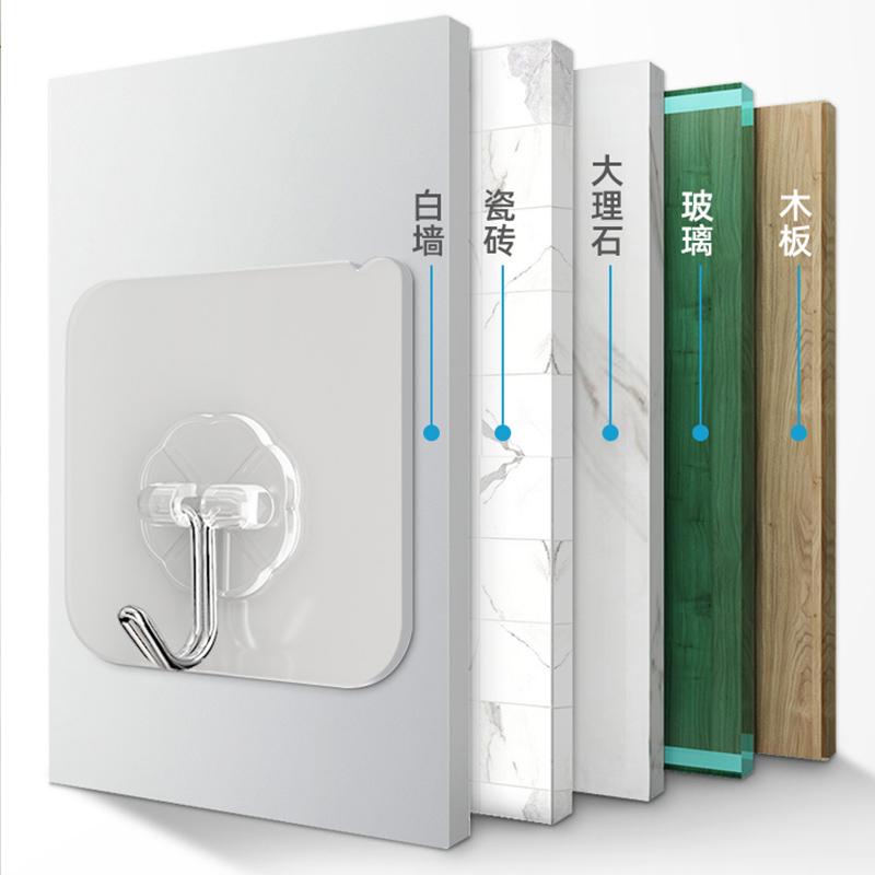 透明掛鉤強力粘膠墻壁上承重廚房掛勾無痕粘貼門后免打孔塑料粘鉤