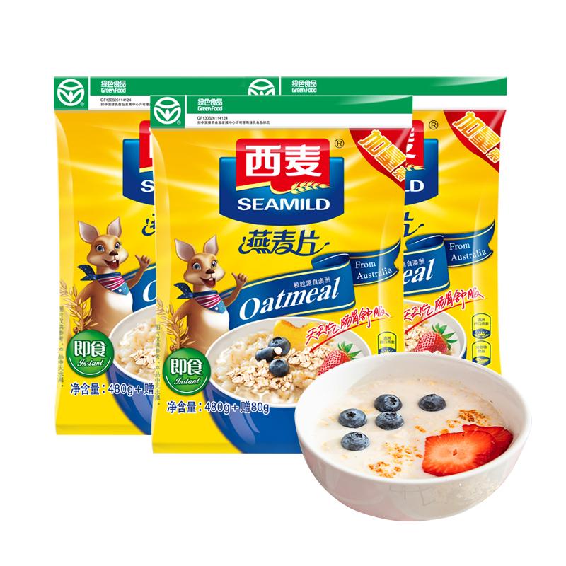 西麥早餐即食麥片沖飲谷物480g+80g 速食學生營養懶人養胃燕麥