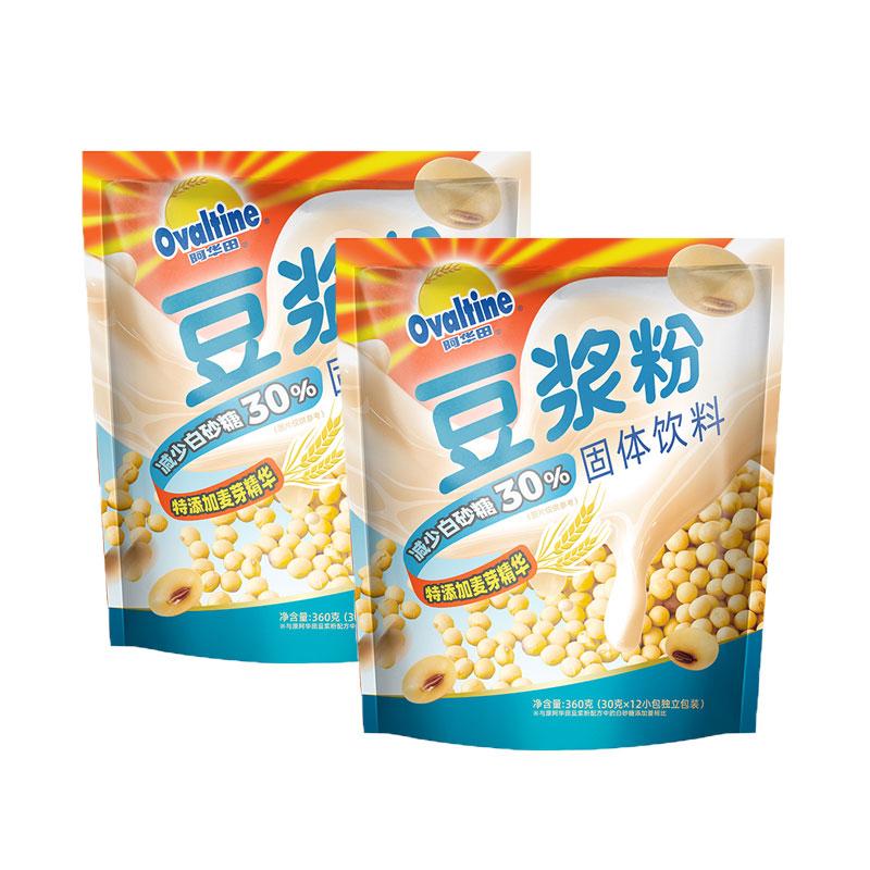 阿華田減糖版豆漿粉360g*2袋 非轉基因大豆豆漿粉營養早餐