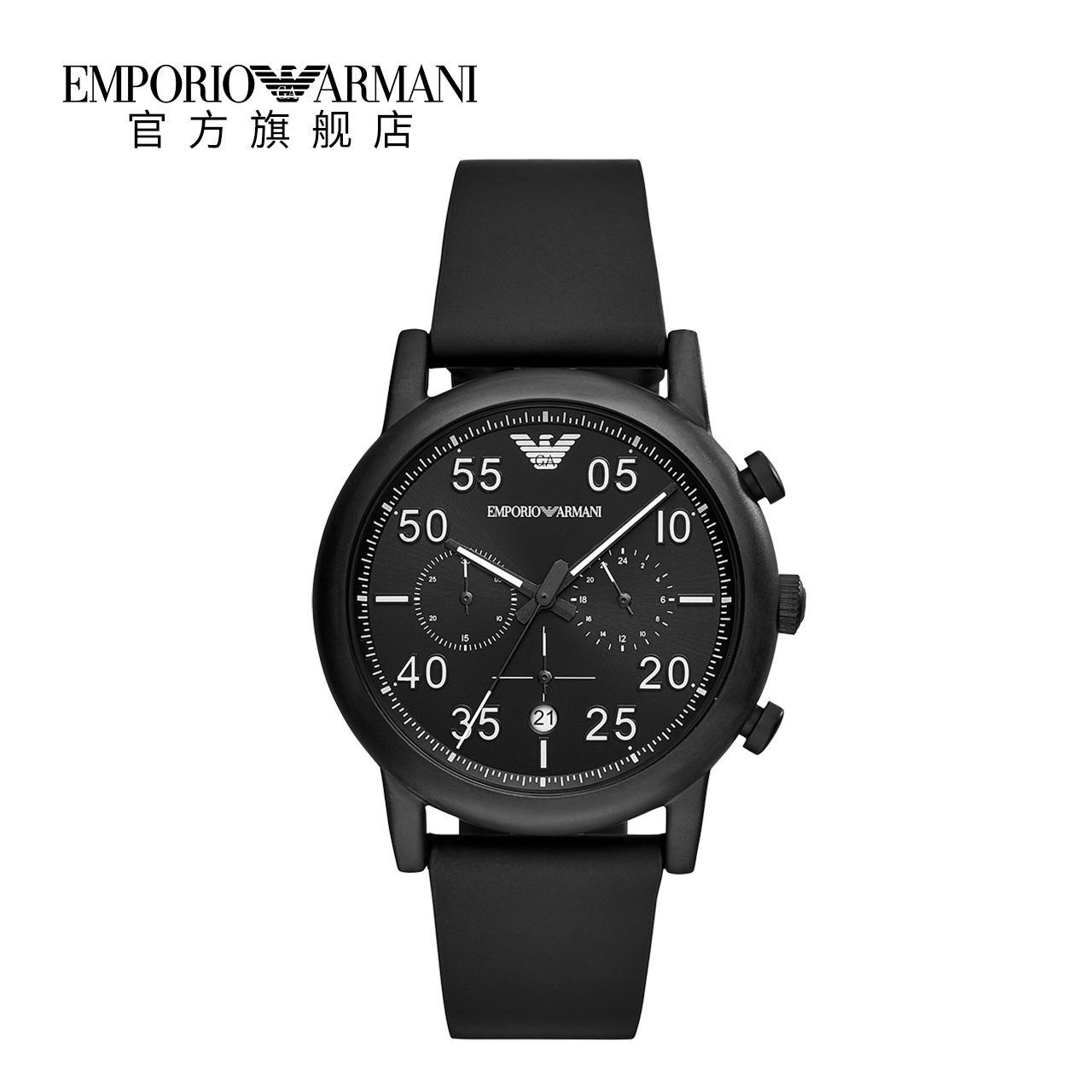 Armani阿玛尼经典复古新款手表男 时尚潮流男款手表AR11133