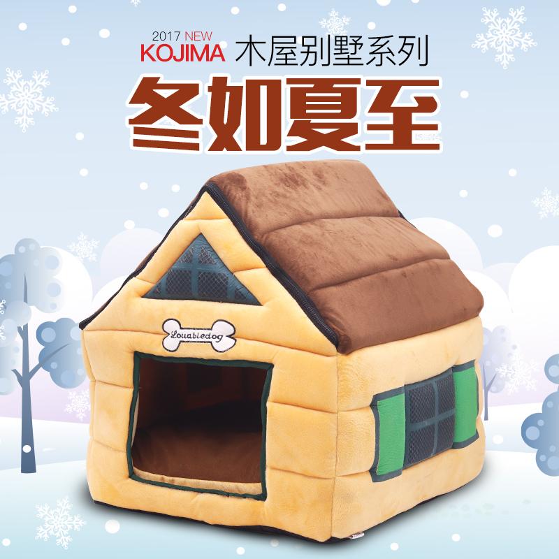 Лежанка для животных Kojima 120004