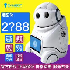 Робот на электро-, радиоуправлении Unisrobo u03s
