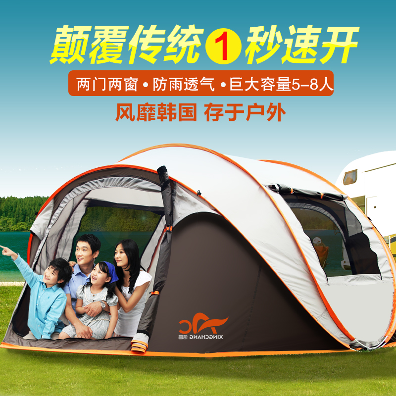Xinchang tent outdoor 3-4 people automatic speed open two rooms and one hall 2 ...  sc 1 st  BuyToMe.com & Xinchang tent outdoor 3-4 people automatic speed open two rooms ...