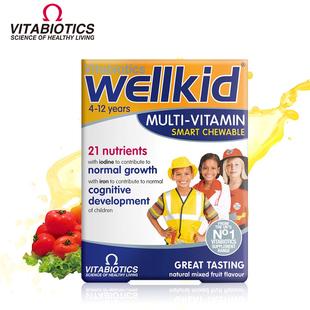 英国进口vitabiotics wellkids儿童维生素营养维补铁锌钙咀嚼30片