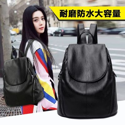 Shoulder bag female Korean version 2017 new wave female bag fashion wild soft leather leisure bag 2018 ladies backpack