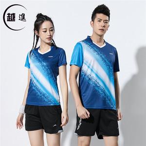 羽毛球服男短袖运动套装修身显瘦女款速干乒乓球衣白灰绿色排球服