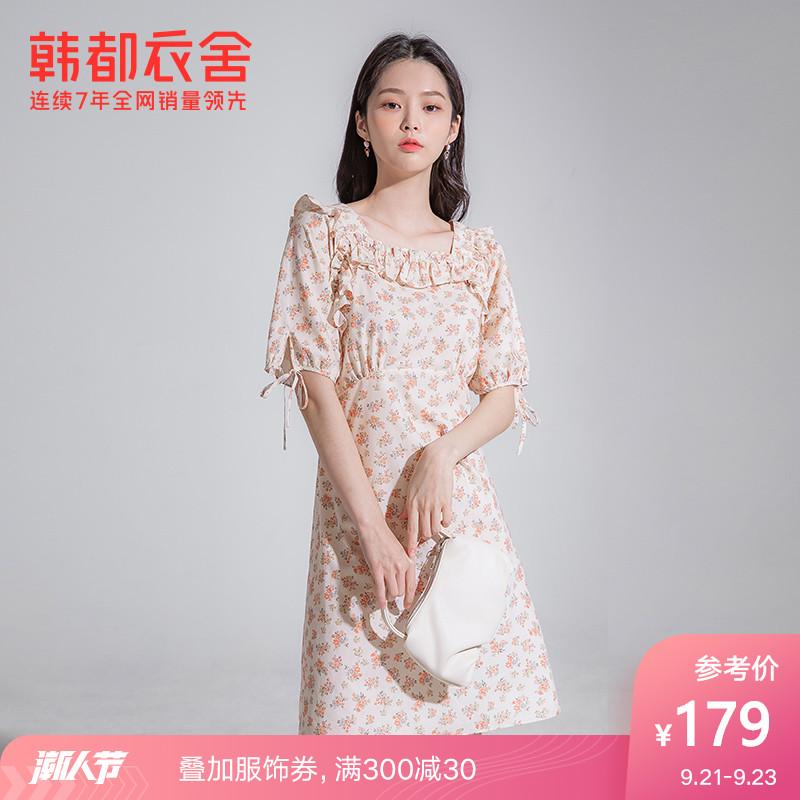 韩都衣舍2020夏季新款法式小众温柔宫廷风碎花方领连衣裙女DU9603