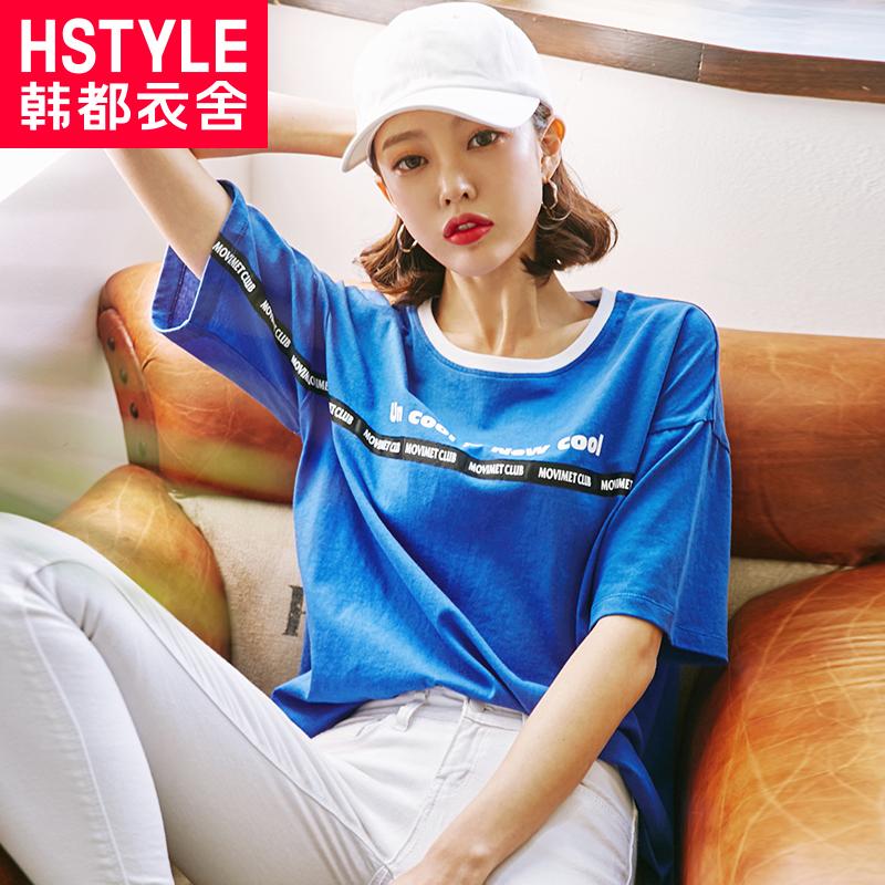 韩都衣舍2018夏新款女装韩版宽松印花织带打底短袖T恤NW10339棽