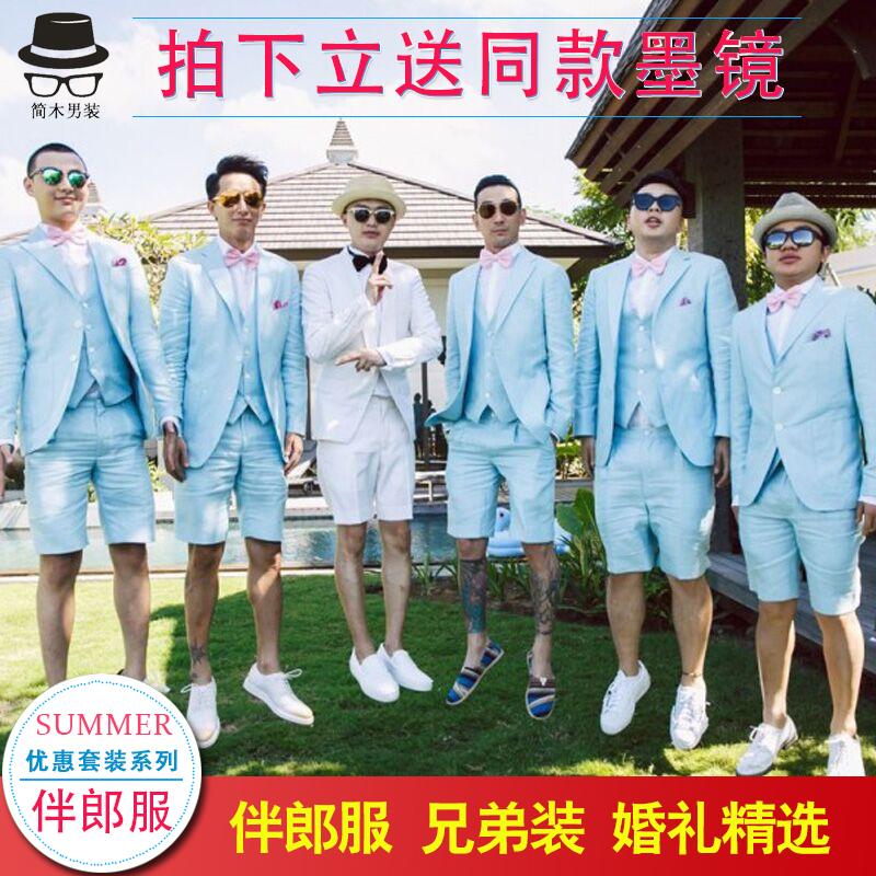 cce9fb5105 Best man suit suit summer suit vest three-piece men s wedding slim suit  groom married brothers group dress