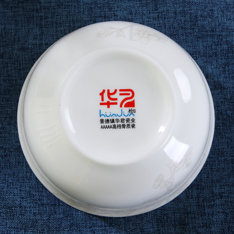 Jingdezhen ceramic bowl Chinese contracted household bowl of salad bowl bowl ceramic ipads China tableware bronzing bell bowl of soup bowl