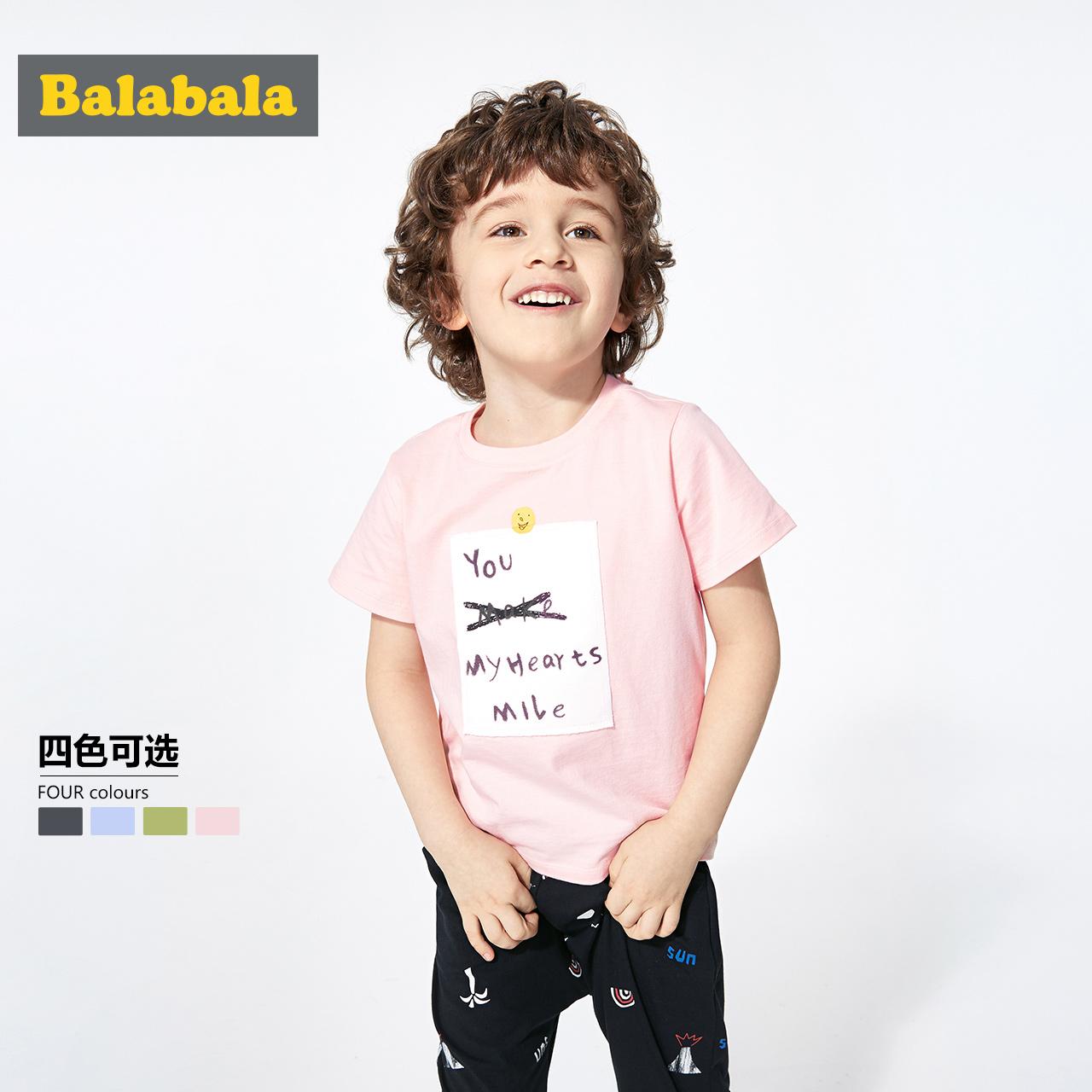 巴拉巴拉童装儿童t恤男童夏装2019新款宝宝打底衫短袖纯棉印花潮