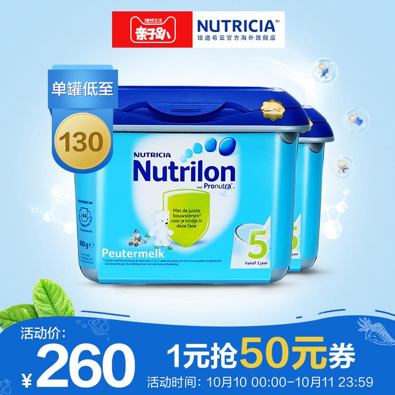 牛栏5段24-36个月原装进口荷兰同步五段诺优能婴幼儿奶粉双罐