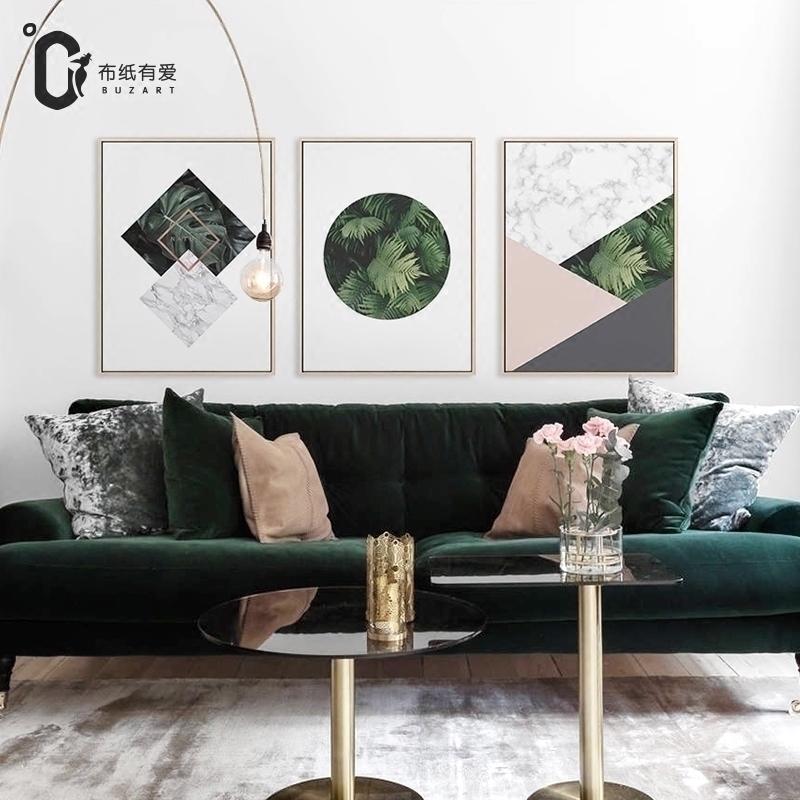 布纸有爱 自然纹理 北欧装饰画客厅大理石抽象壁画几何挂画三联画