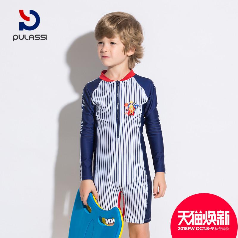 普拉施儿童泳衣男童连体长袖防晒速干保暖可爱婴幼儿小宝宝泳衣男