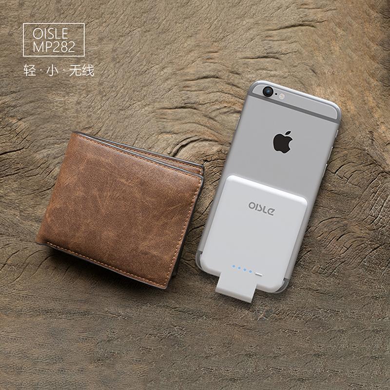 OISLE苹果专用背夹电池iPhoneX8/7P/6s/5移动电源超薄便携充电宝