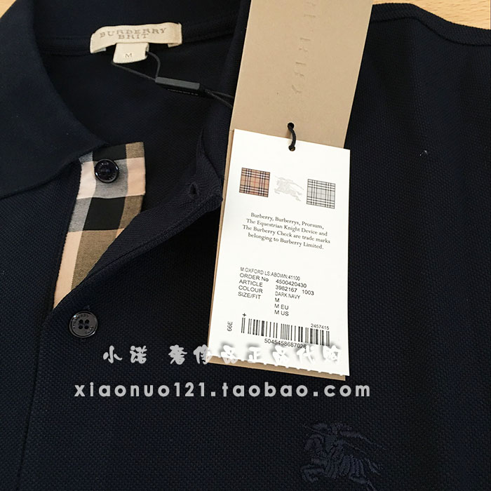 Рубашка поло BURBERRY/polo