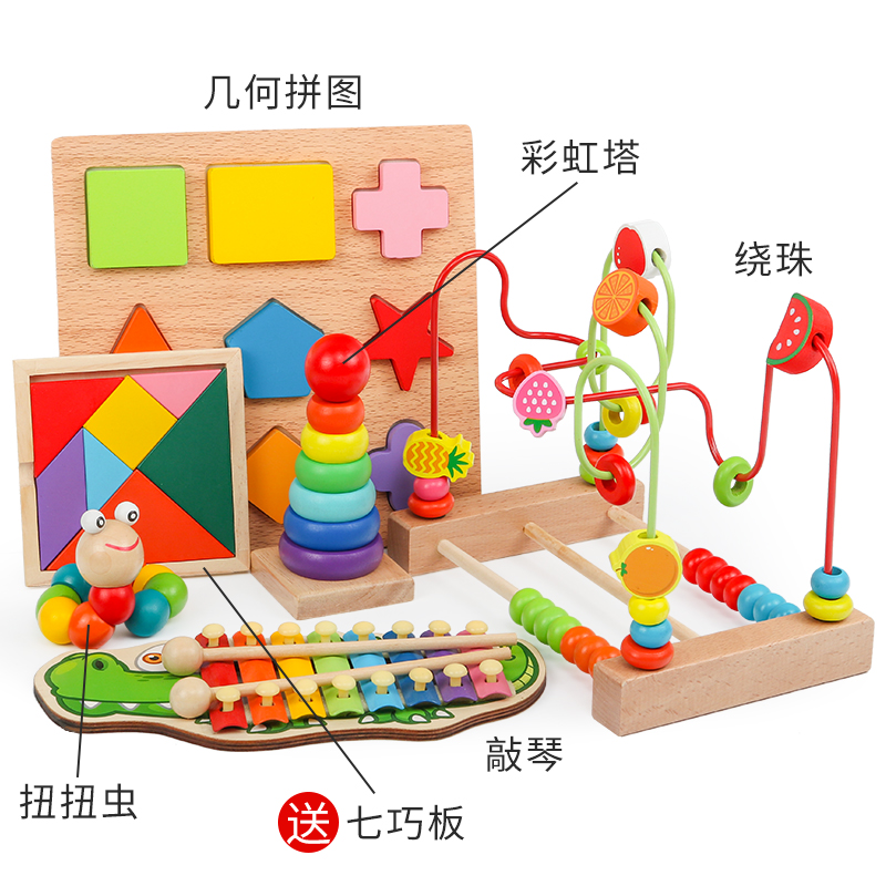 Learning Toys Ages 6 Months : Bead beads children s educational toys building