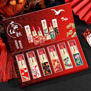 中国风口红套装持久保湿防水不脱色哑光故宫保湿哑光