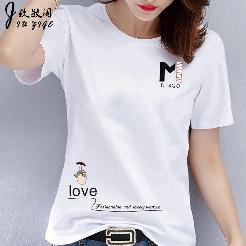 【100%纯棉】白色t恤短袖女宽松韩版打底衫2019新款上衣女装夏装