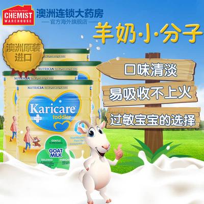 Karicare可瑞康婴儿羊奶粉婴幼儿3段900g4罐装澳洲新西兰进口CW