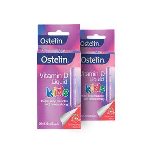 2瓶 澳洲Ostelin VD婴儿童液体维D