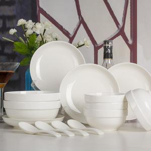 中式陶瓷餐具吃饭碗盘简约碗筷套装泡面碗景德镇瓷器碗碟套装家用