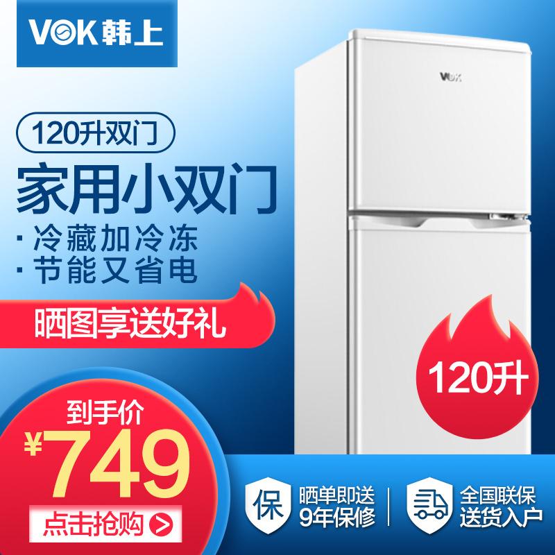 韩上 BCD-120 小型冰箱双门365bet手机客户端_365bet提现多久_365bet在线体育投注节能双开门冰箱冷藏冷冻宿舍冰箱