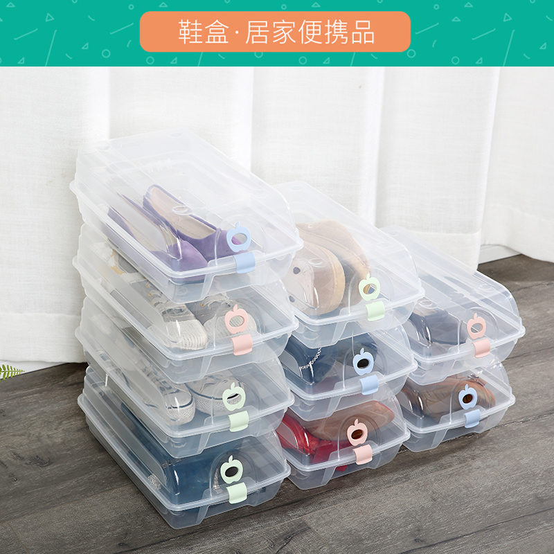 澧品加厚大号水晶鞋盒透明鞋盒鞋子整理收纳盒塑料防潮日本鞋盒子