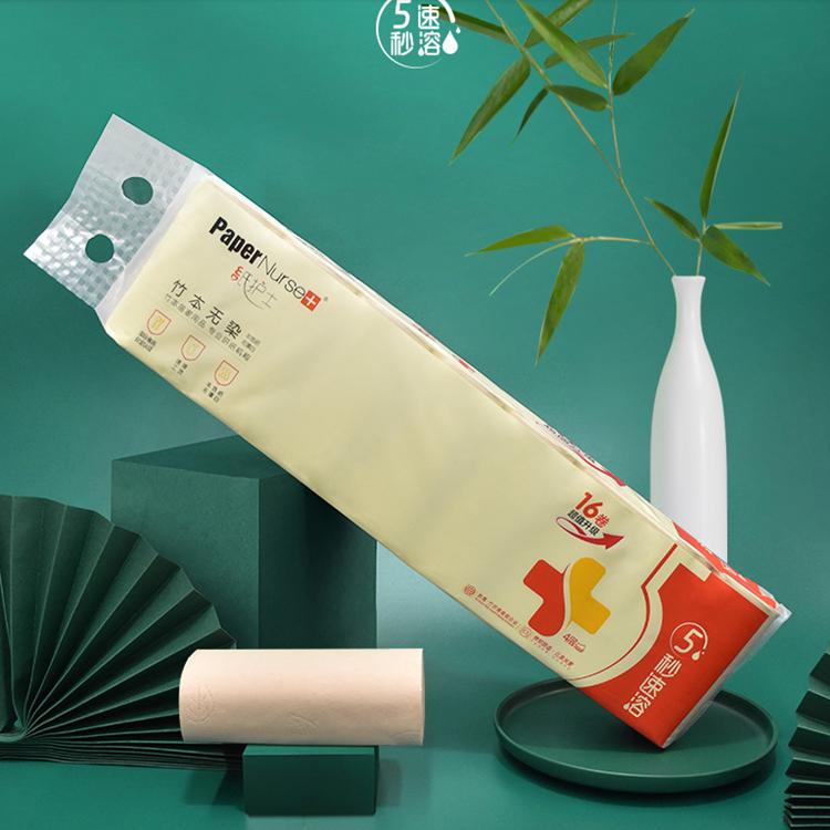 【纸护士】竹浆本色卷纸16卷
