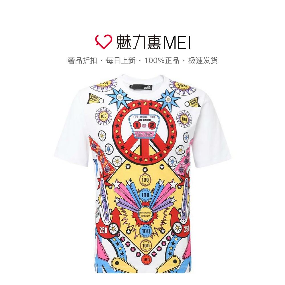 LOVE MOSCHINO 男士拼色游乐机印花街头时尚休闲圆领短袖T恤