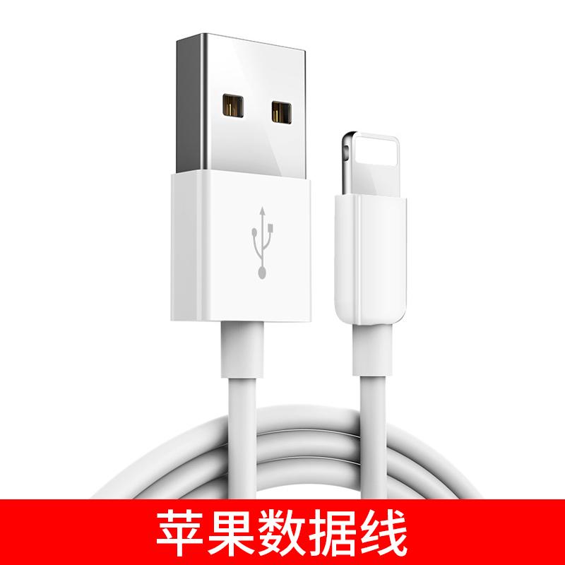 Pzoz 安卓/苹果/type-c数据线 1米