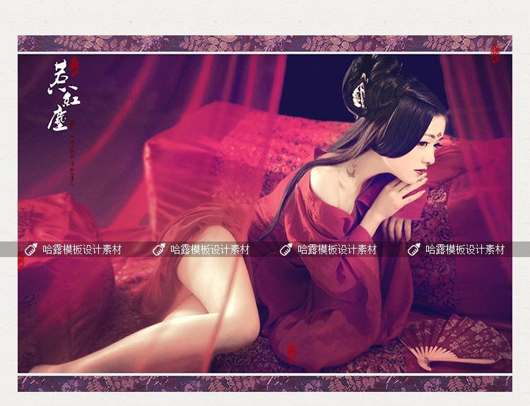 玉人歌-SHOW_01.jpg