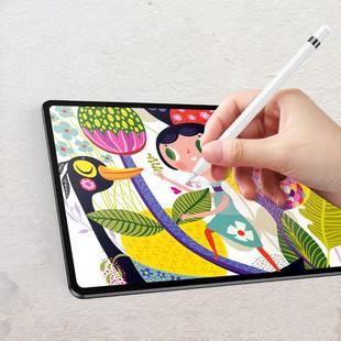 ipad类纸膜2020新款pro2021平板贴膜10.5手写10.2纸质air2苹果2018Air3钢化7代书写ipadair4绘画12.9寸