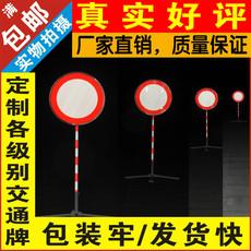 Дорожные знаки 60cm1.5