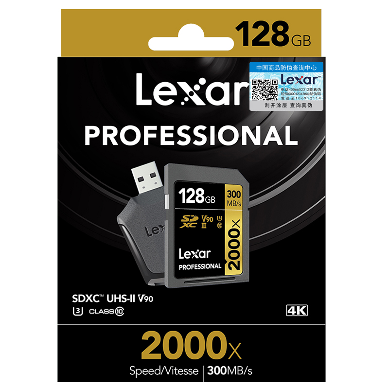 包顺丰Lexar雷克沙SD卡128G 2000X UHSII V90 U3高速SDXC卡128G摄像机微单4K储存卡单反相机内存卡300MB-s