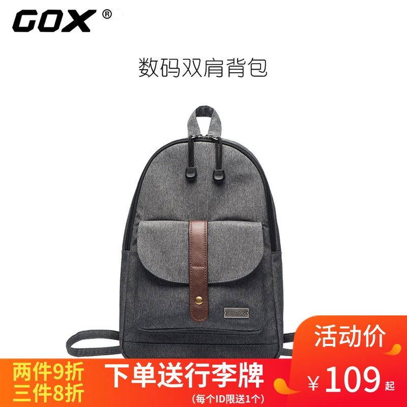gox多功能休闲二用双肩包斜肩包女式包韩版包单肩包逛街包通勤包