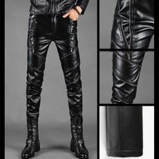 Кожаные брюки Modern control exdh/232