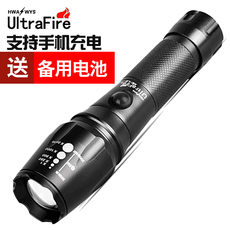 Ручной фонарик Ultrafire 113 5000 1500