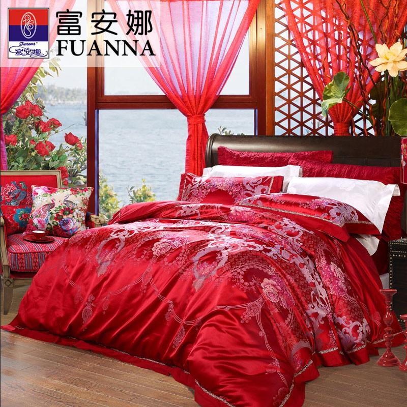 富安娜家纺婚庆四件套大红结婚床上用品双人1.8米床单被套床单t