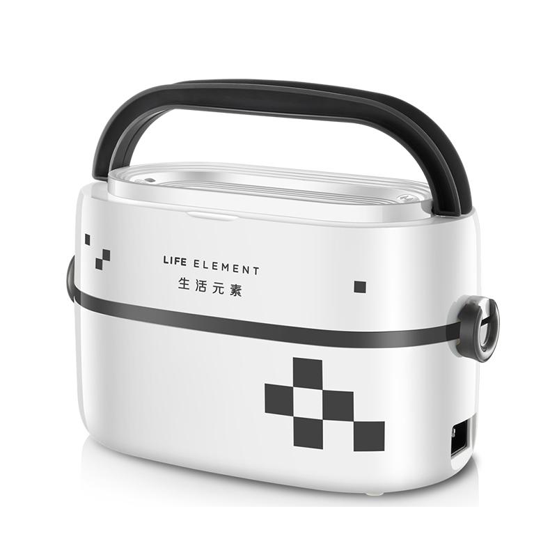 上班族带饭神器!生活元素 DFH-F100陶瓷电热饭盒