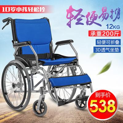 可孚老年轮椅折叠轻便小型超轻便携式老人专用出行小轮便携手推车