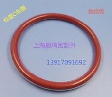 Уплотнитель 90-95-100-110-120-130-140-150-160-170*11
