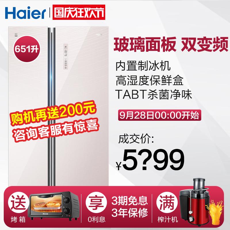 海尔冰箱双开门对开门家用变频无霜电冰箱Haier-海尔 BCD-651WDEC