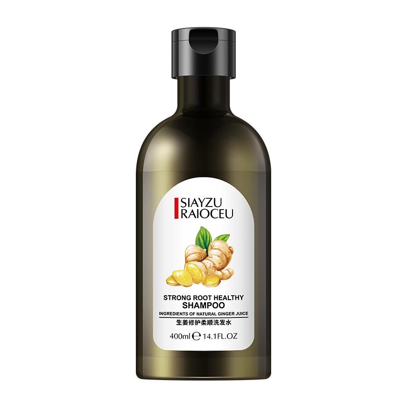 生姜洗发水去屑止痒控油修护柔顺改善毛躁持久留香味老姜王洗发露